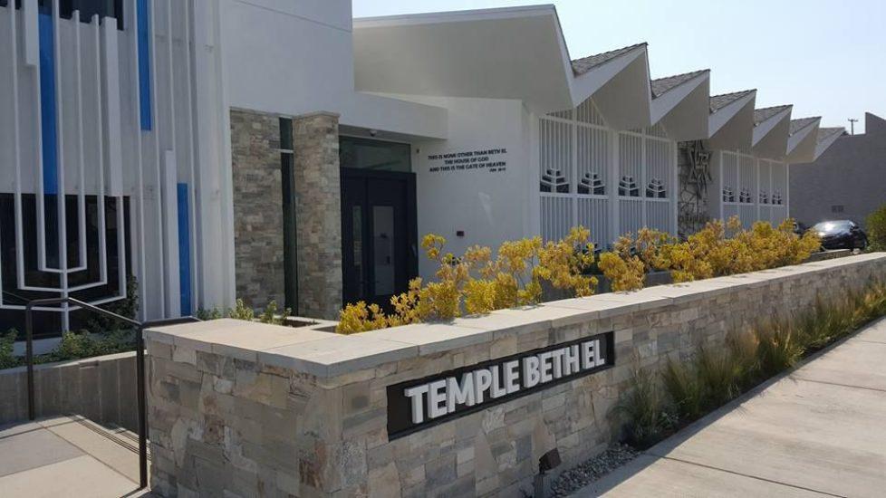 Temple Beth El's Annual Meeting