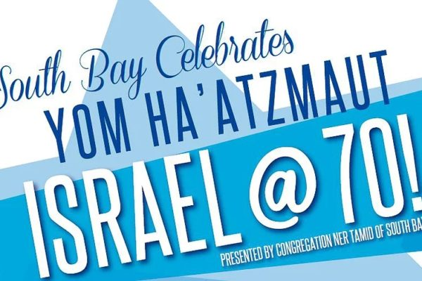 South Bay Celebrates Yom Ha'atzmaut