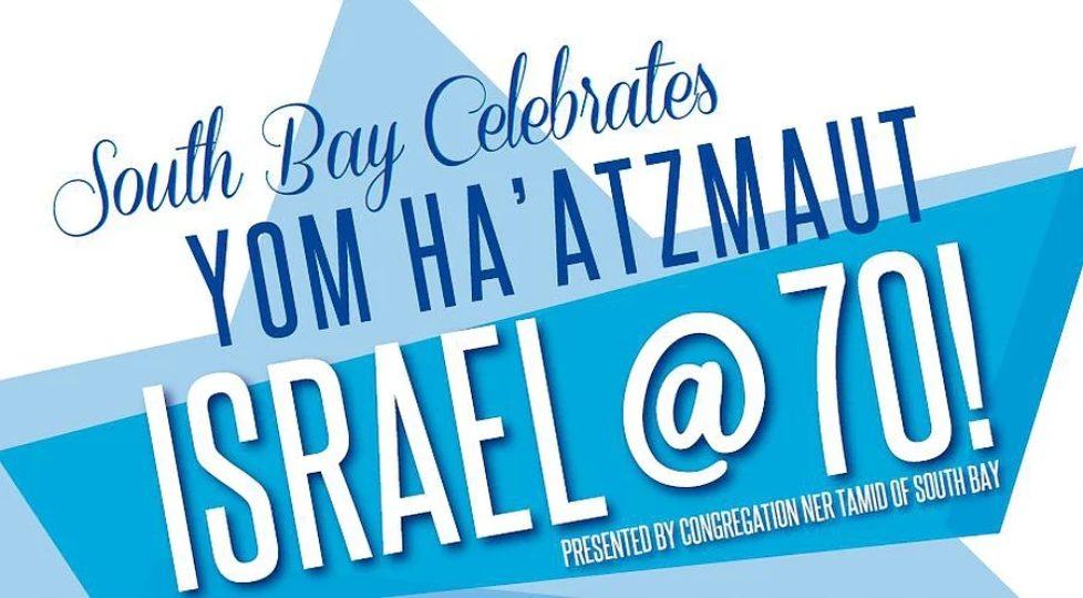 South Bay Celebrates Yom Ha'atzmaut