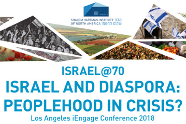 iEngage Conference – Israel and Diaspora: Peoplehood in Crisis?