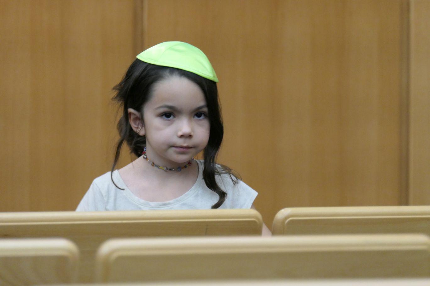 Torah School