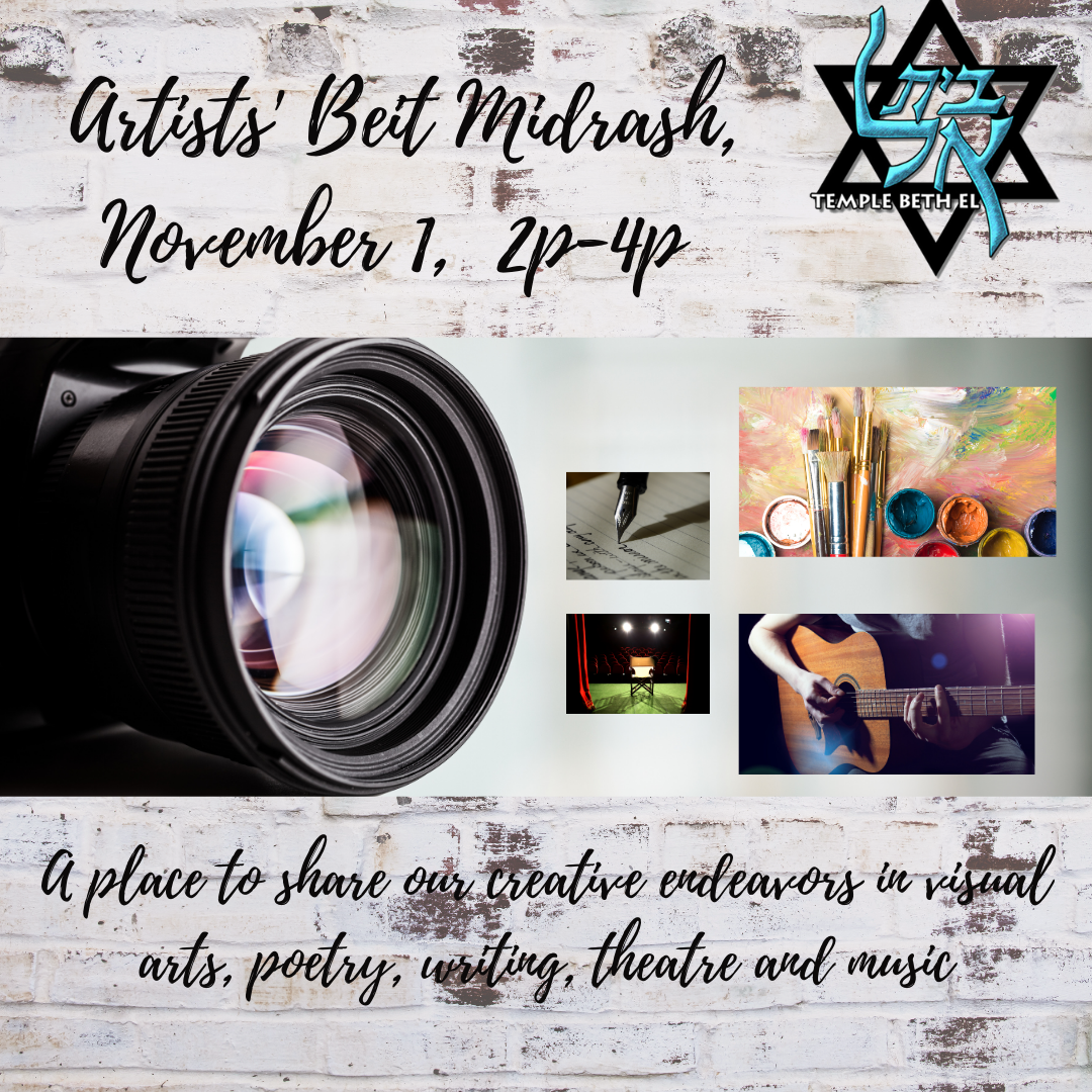 Artists Beit Midrash