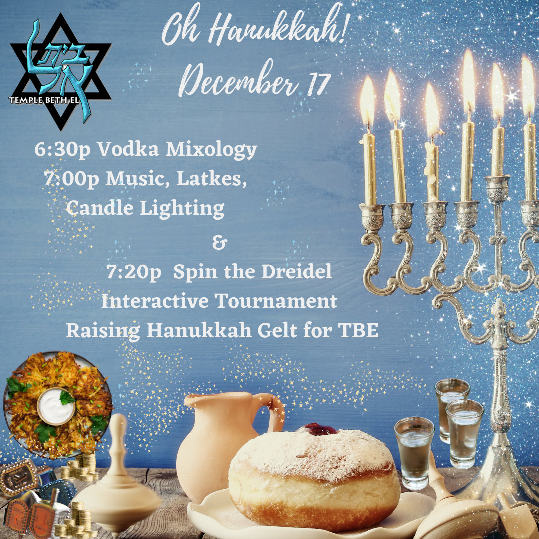Hanukkah Event Dec 17