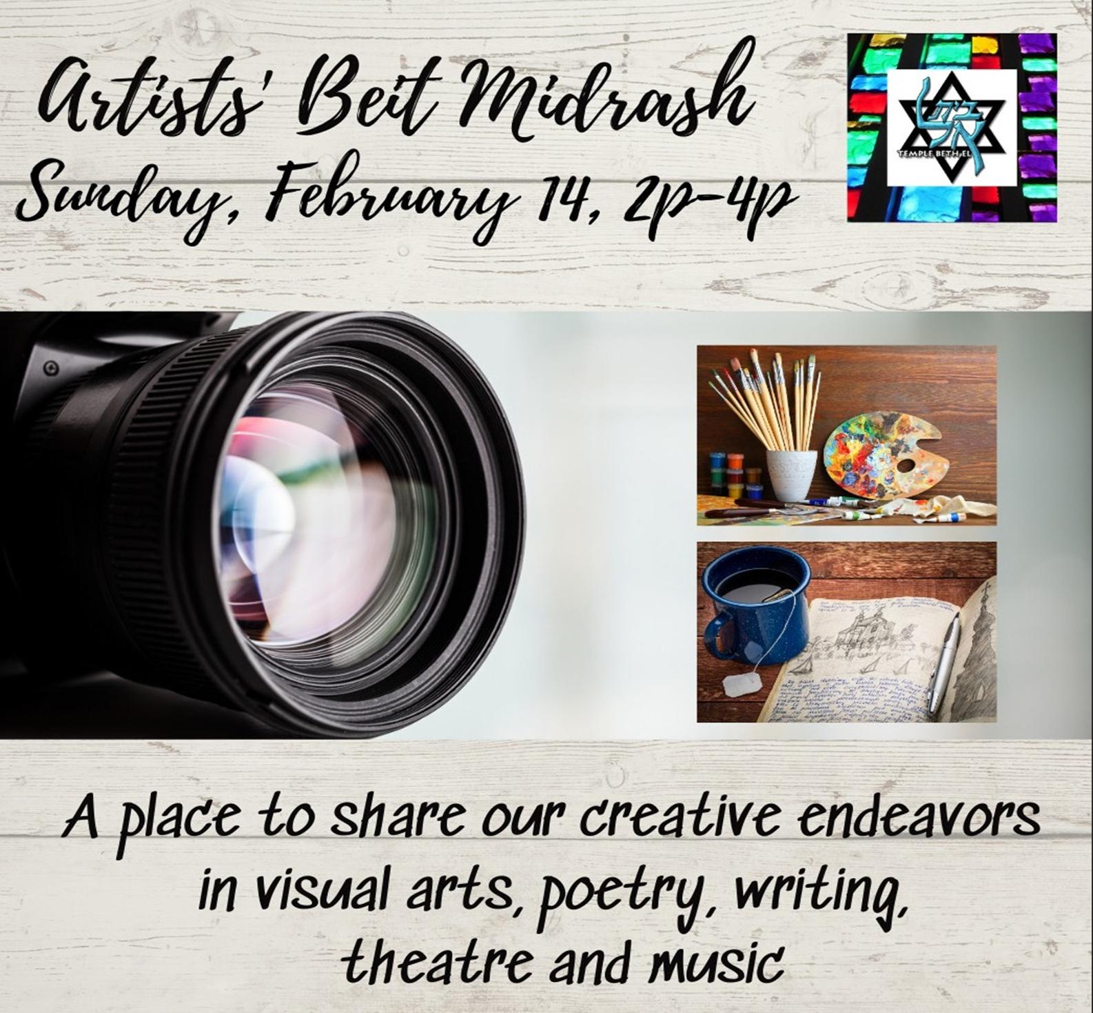 Artists Beit Midrash-Feb 14 2021