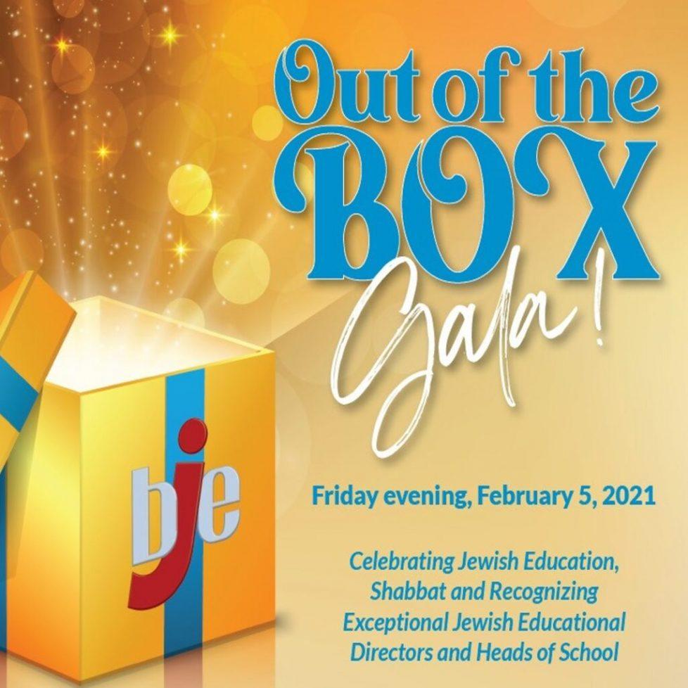 BJE's Annual Gala Feb 5 2021
