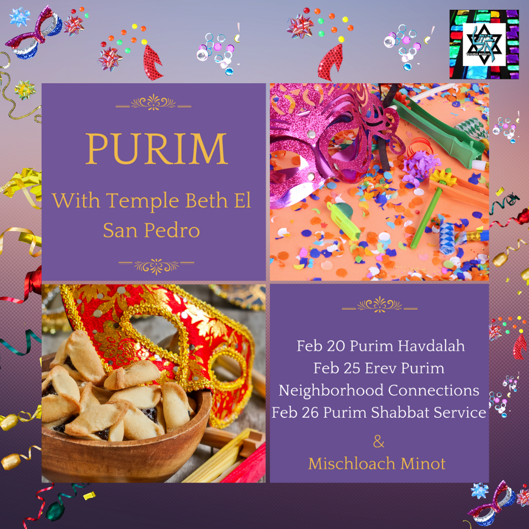 Purim Feb 2021
