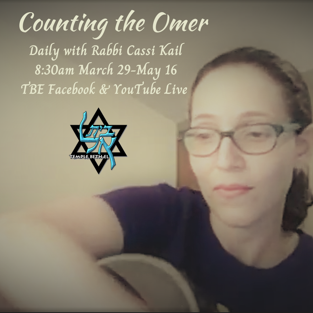 Counting the Omer