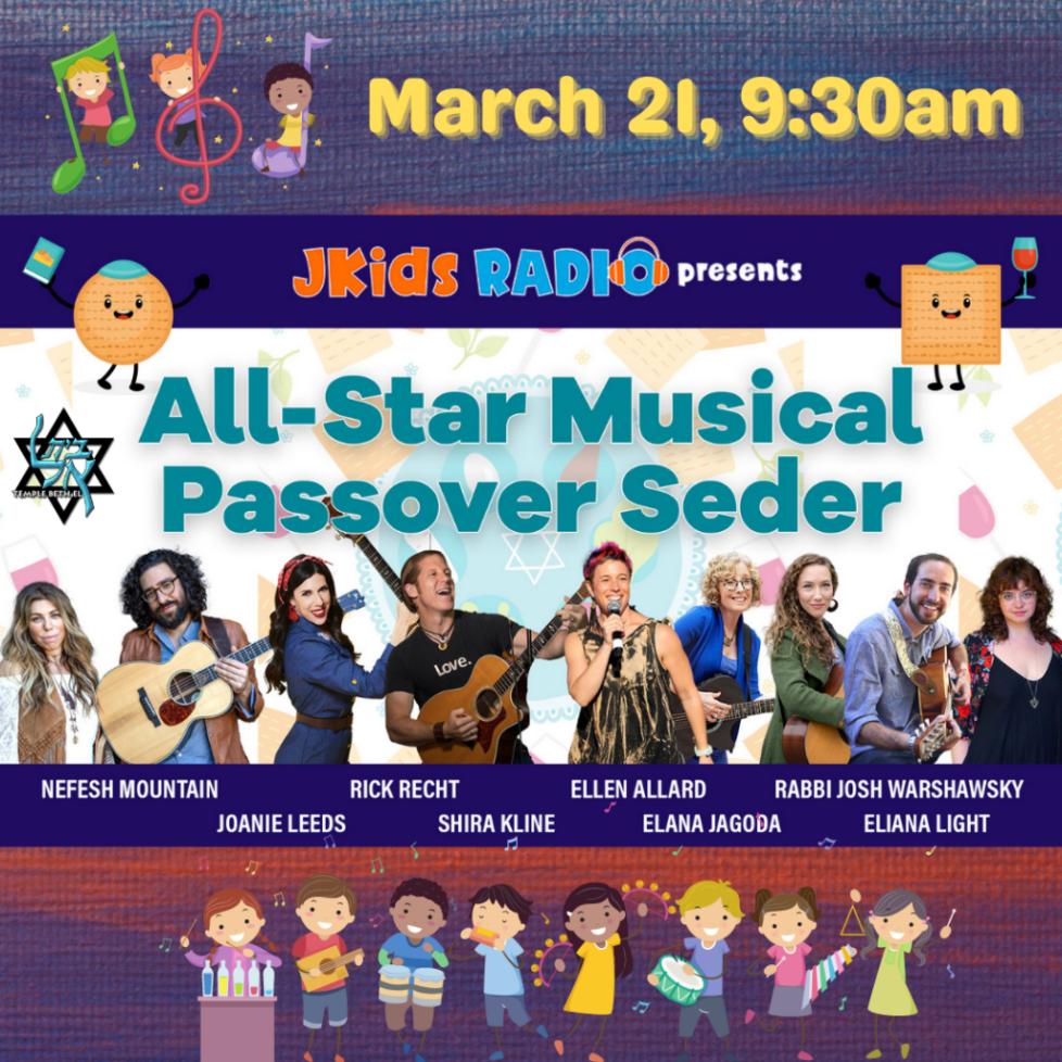 JKids Passover