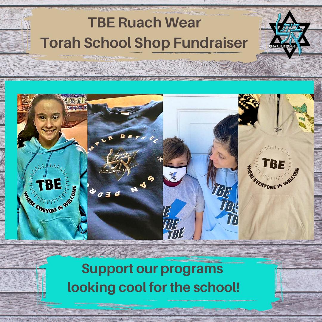 torahschoolfundraiserIG