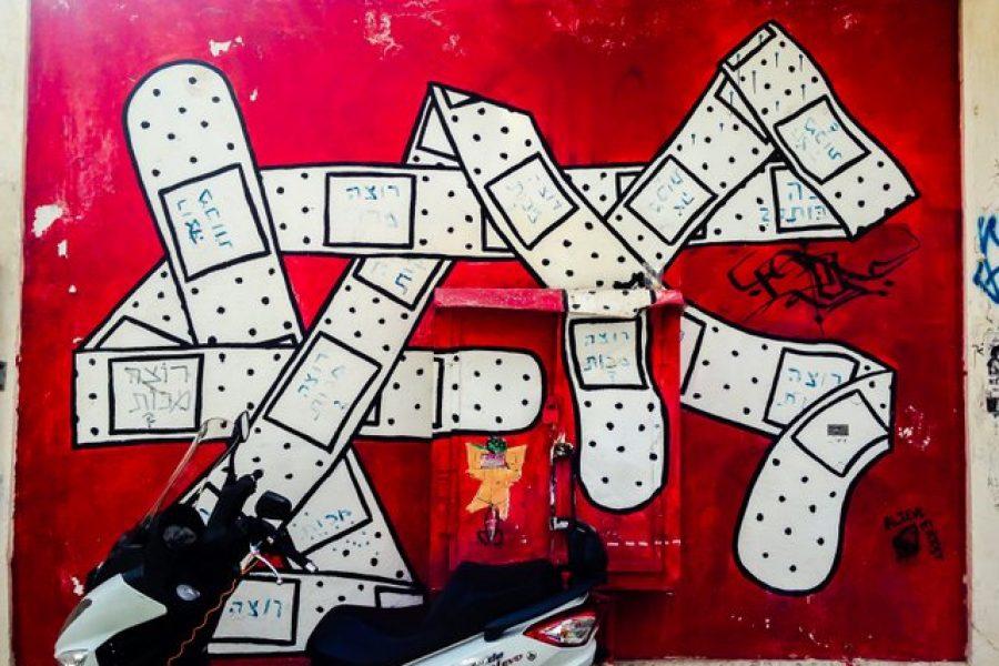 Tel Aviv grafitti 12